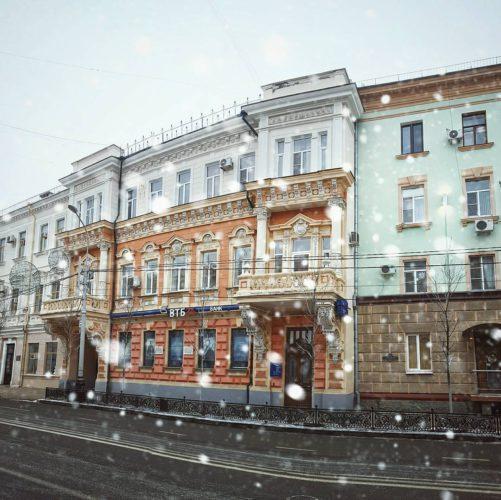 Как добраться до Краснодара - южной столицы России
