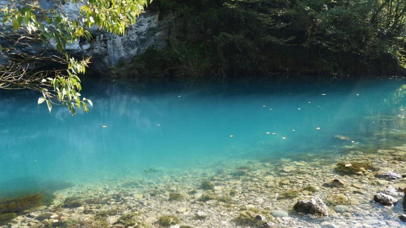 Голубое озеро на Рице (Абхазия)