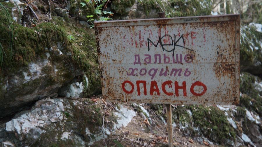 Чернореченское форелевое хозяйство