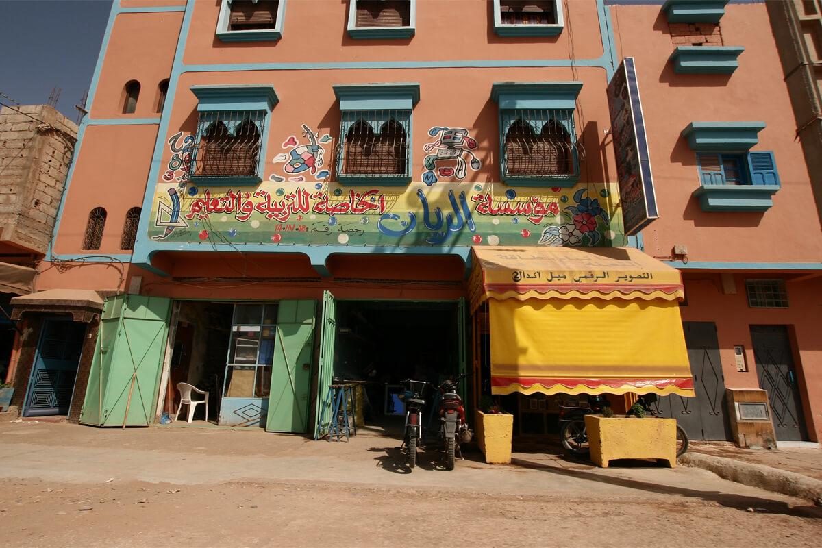 Souk - магазины в Агадире