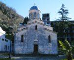Святые места Нового Афона — храм, грот и келья апостола Симона Кананита