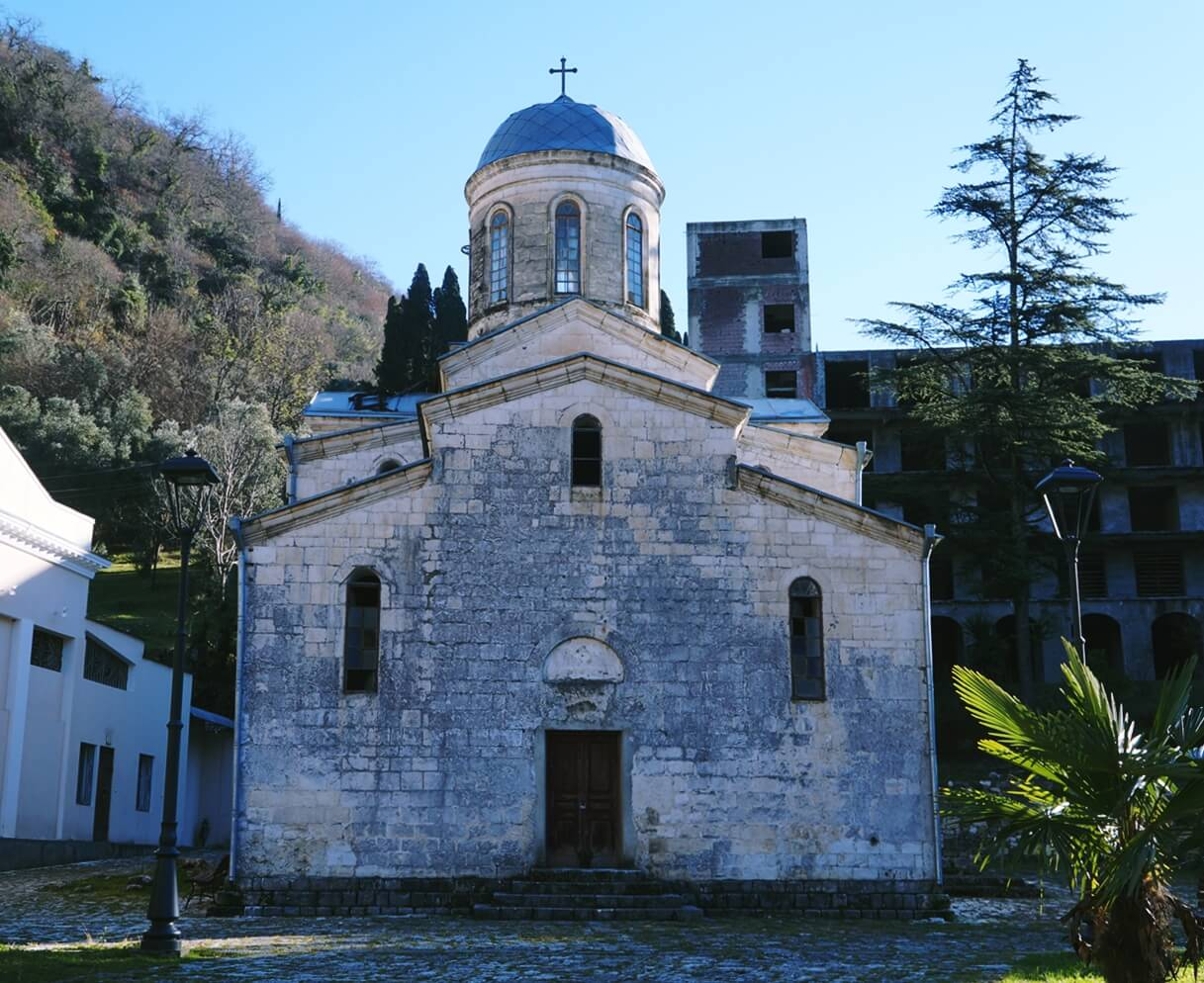 Грот, келья и храм апостола Симона Кананита