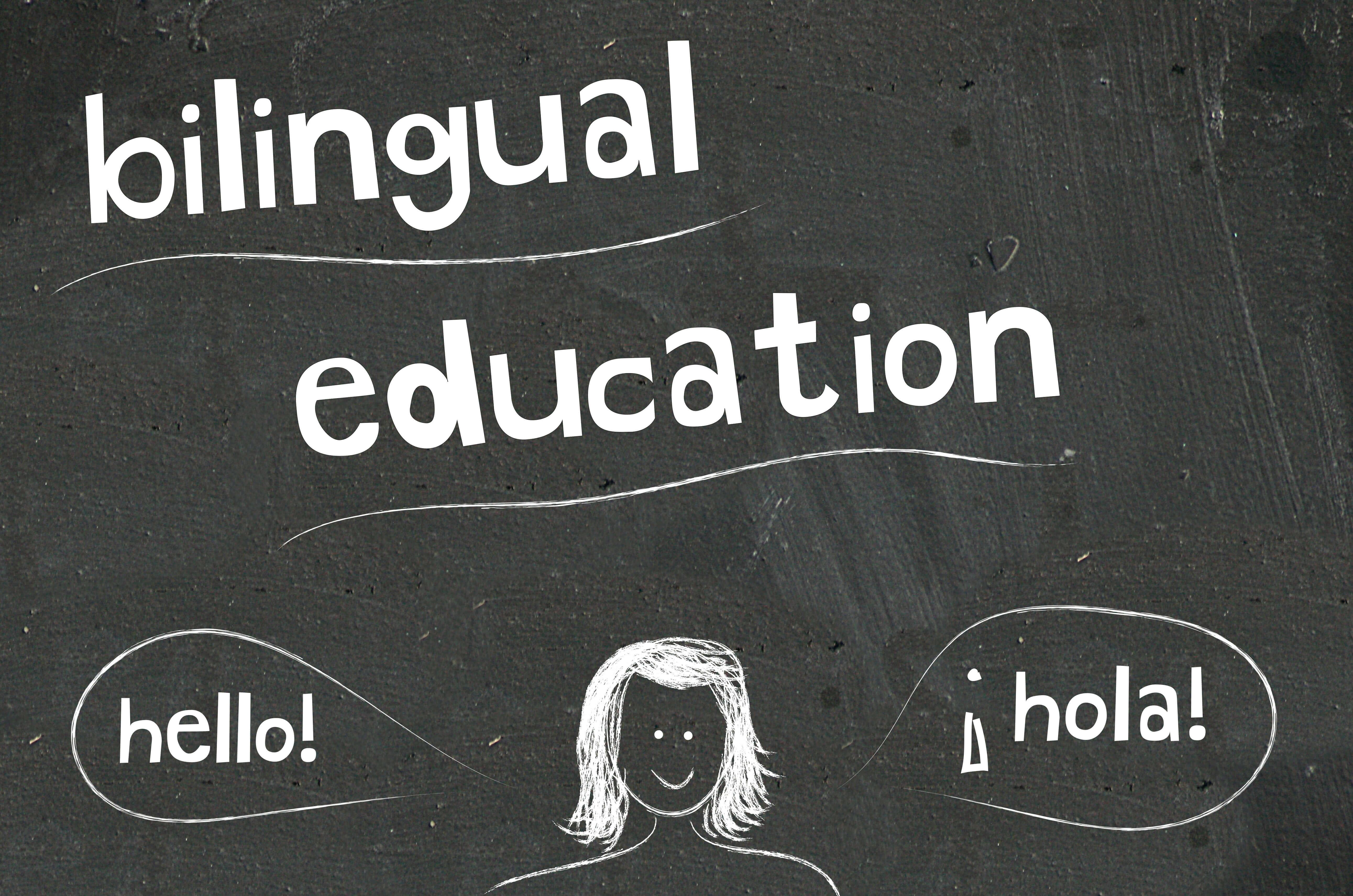 Методика ваш ребенок билингва - результат обучение