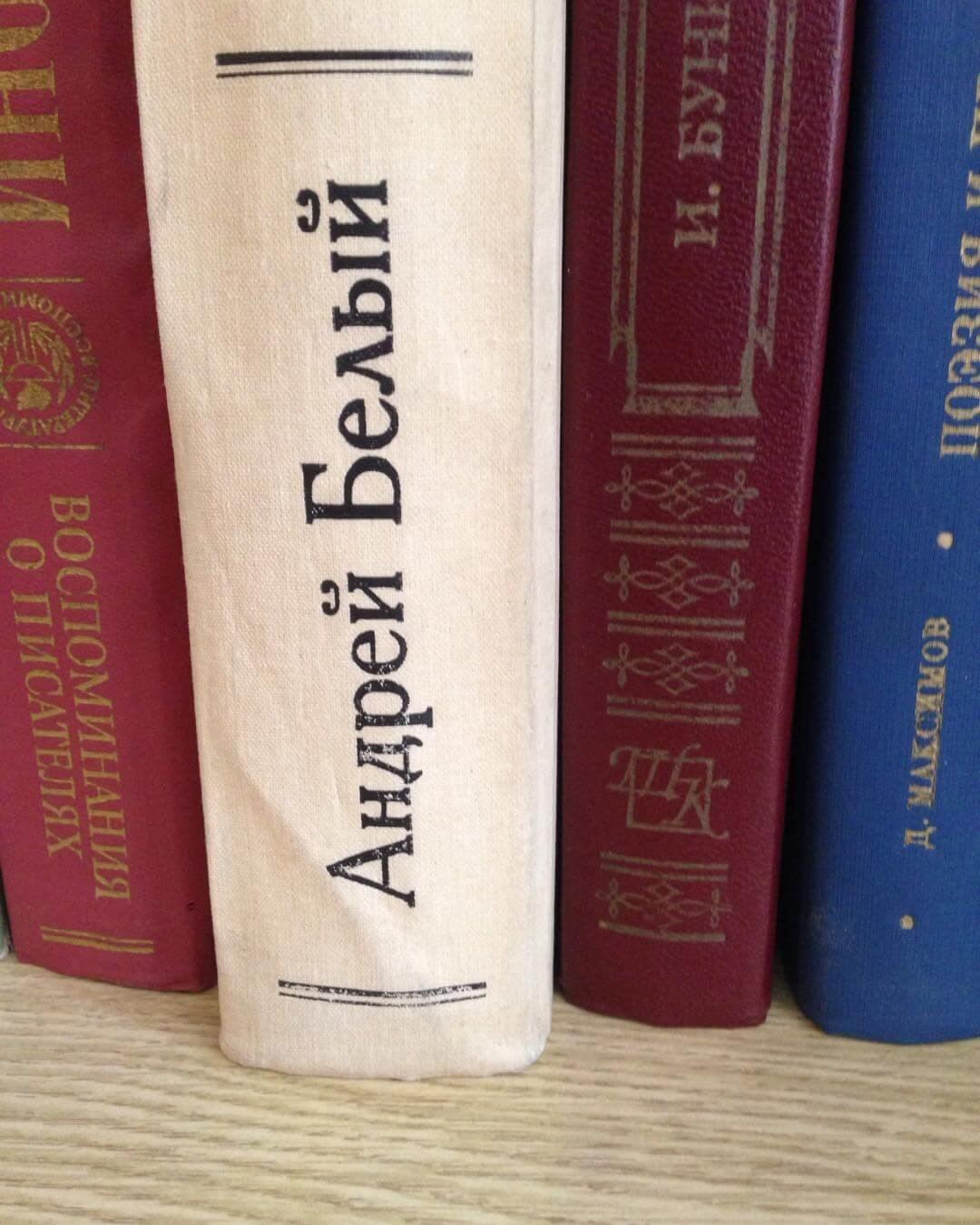 На рубеже столетий - Андрей Белый