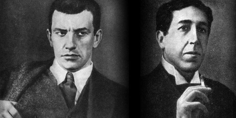 Маяковский и Северянин - поэтический баттал