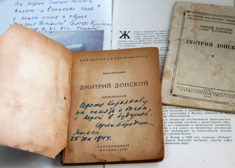 Исторические романы о России - топ 5