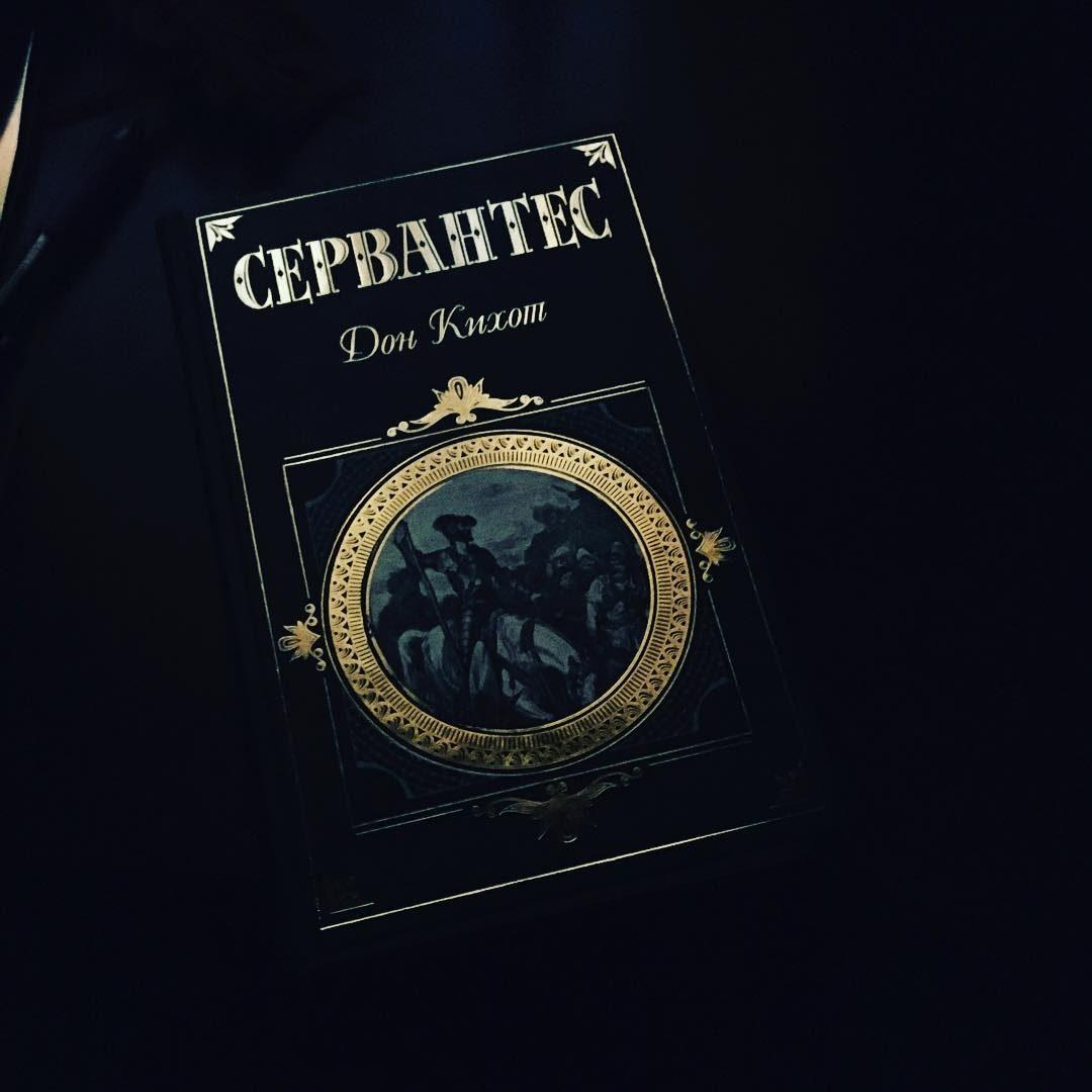 Что рекомендует Достоевский
