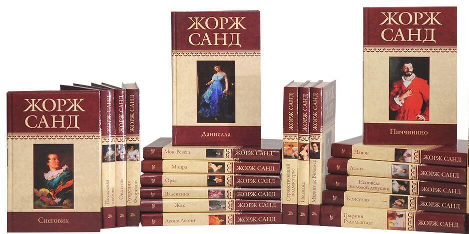 Подборка книг от Достоевского