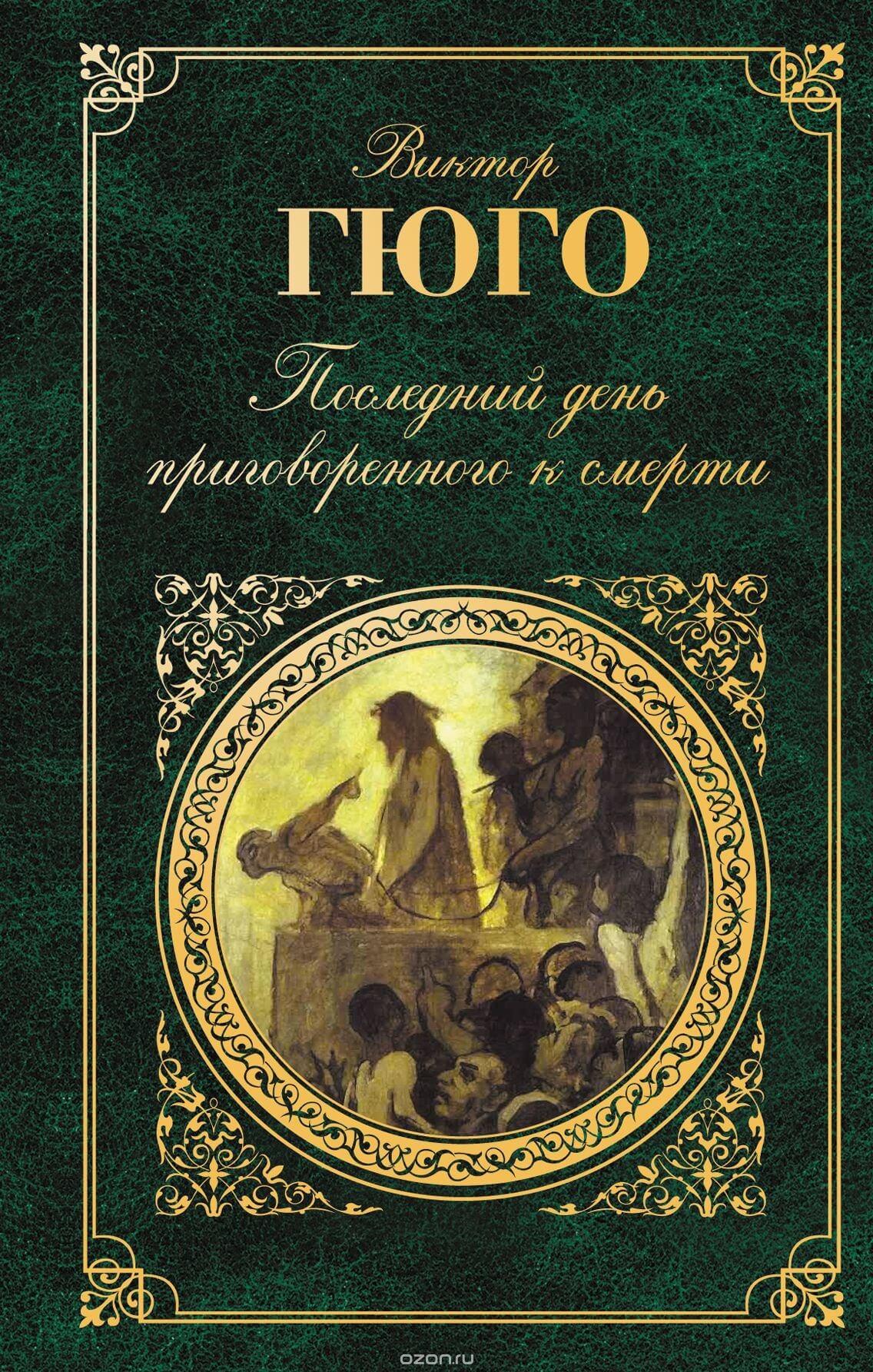 Что советует почитать Достоевский
