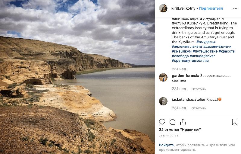 Широкая река в Таджикистане