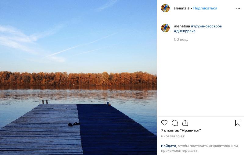 Самая широкая река в Беларуси