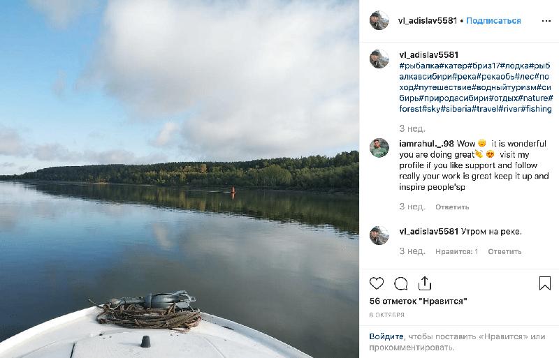 Самая широкая река России - Обь?