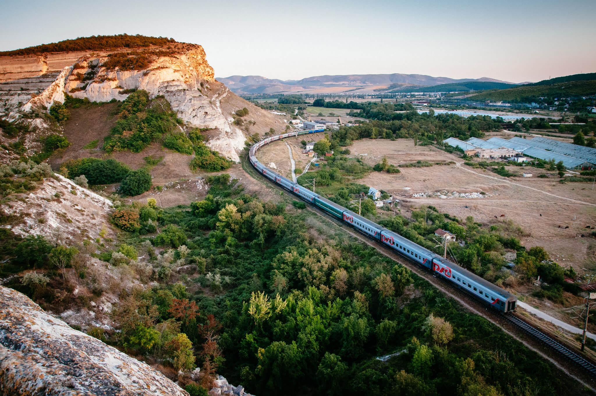 крым railway