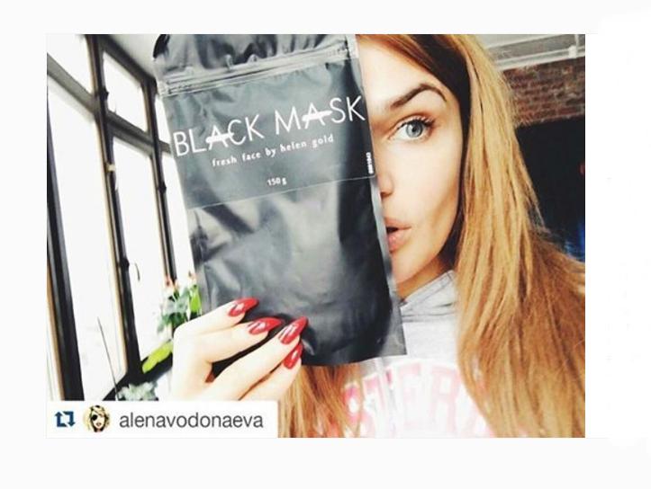 Black Mask рекомендует Алена Водонаева
