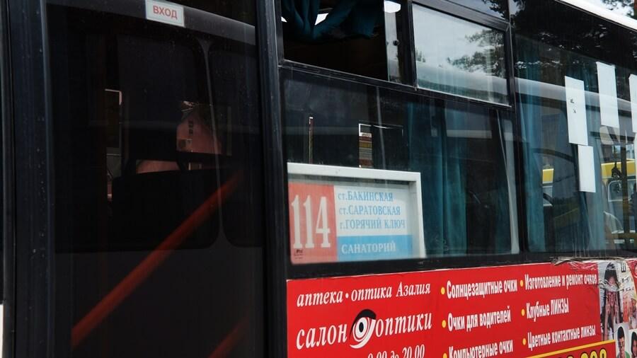 Как добраться до Горячего ключа - на автобусе