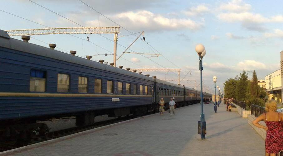 Единый билет - Балаклава