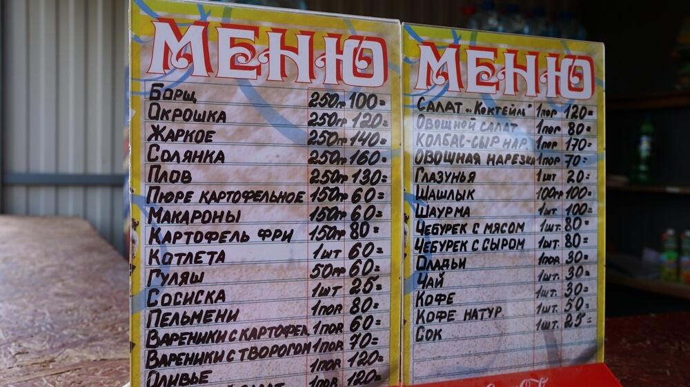Отдых в Веселовке - где можно поесть