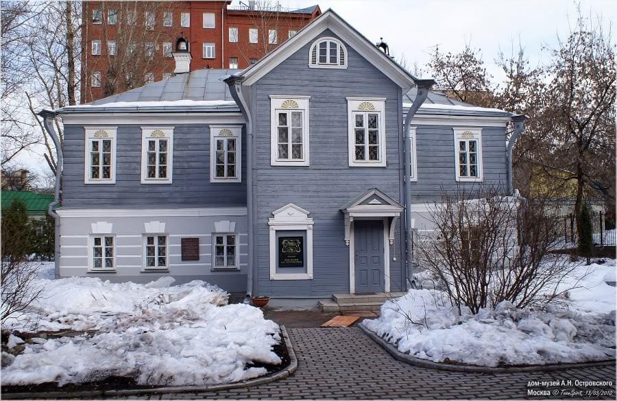 Интересные факты из жизни Островского - музей