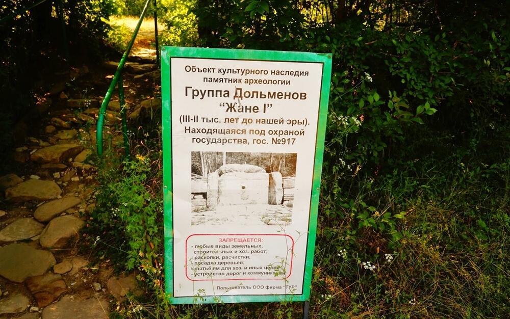 Возрождение, Краснодарский край, кемпинг