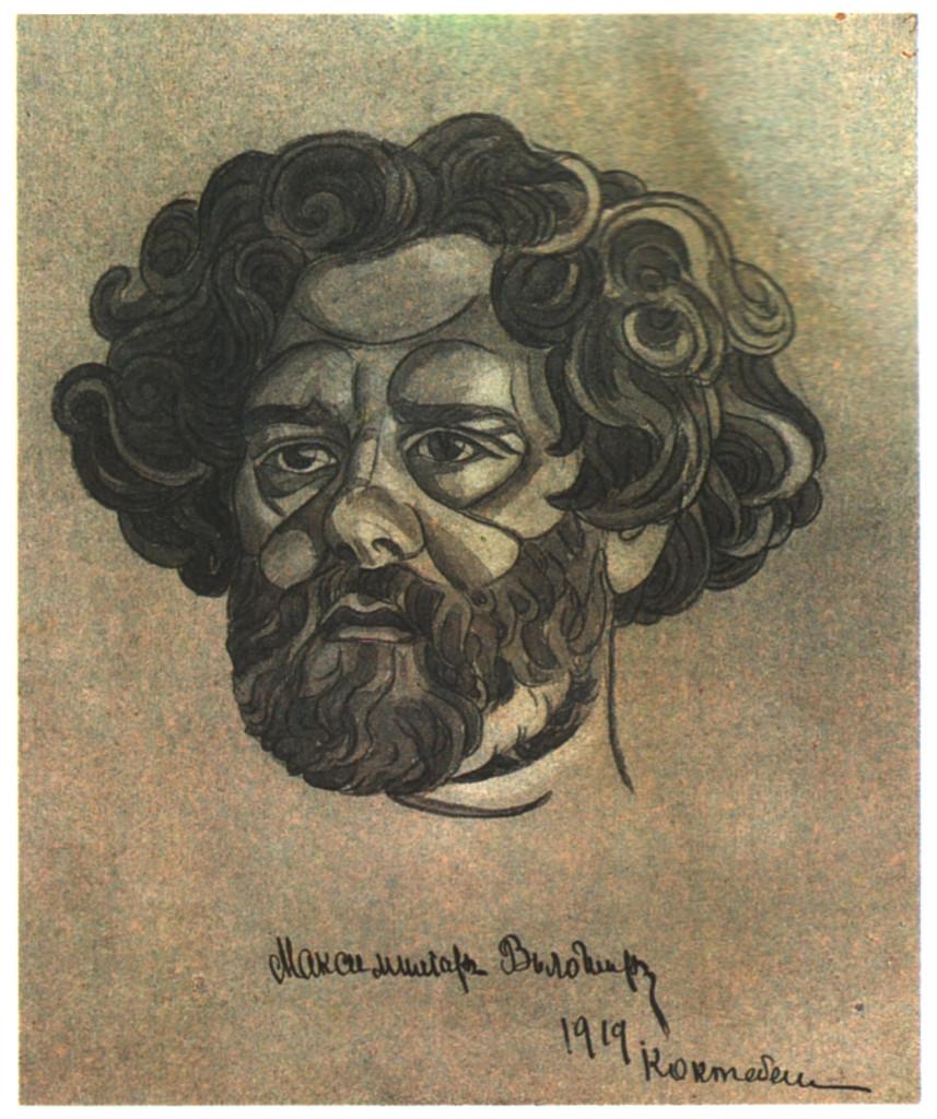 Интересные факты о Максимилиане Волошине