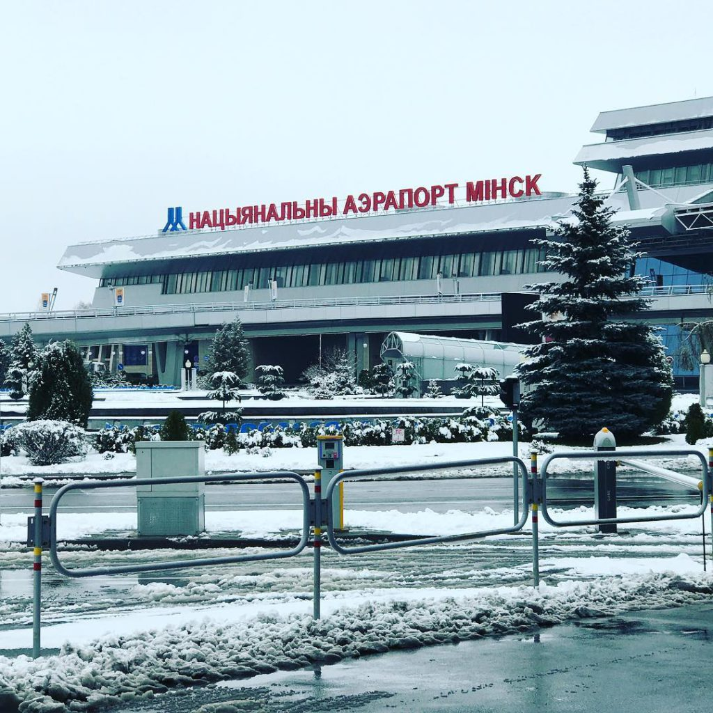 поездка в Минск - как добраться на самолете