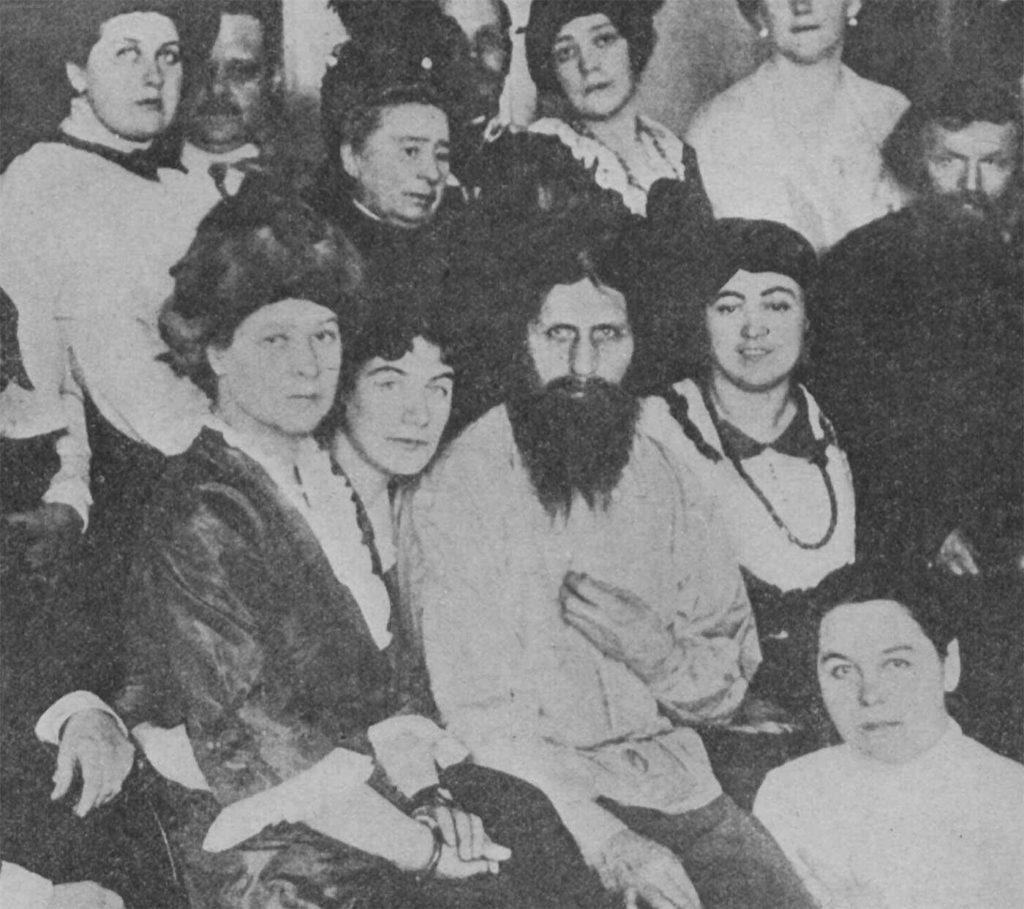 григорий распутин биография интересные факты из жизни - Распутин и отношения с женщинами