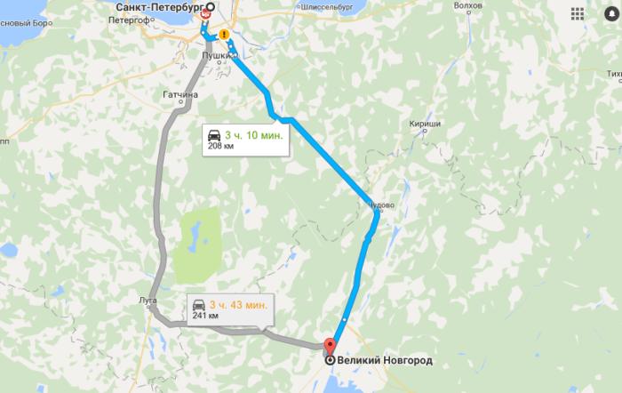 Как добраться до Великого Новгорода из Санкт-Петербурга - на машине
