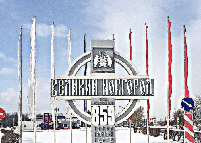 Как добраться до Великого Новгорода из Санкт-Петербурга - на автобусе быстро и дешево
