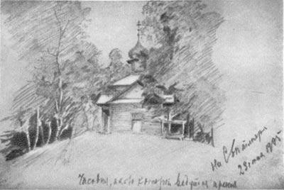 Интересные факты о Короленко - любовь к рисованию