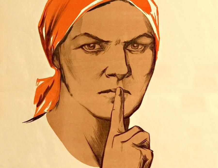 Ненормативная лексика - как появились ругательные слова