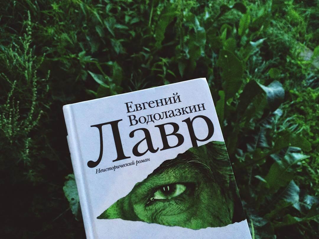 Современные авторы - что почитать у русских писателей