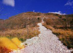 Как добраться до надписи Геленджик – Маркотхский хребет