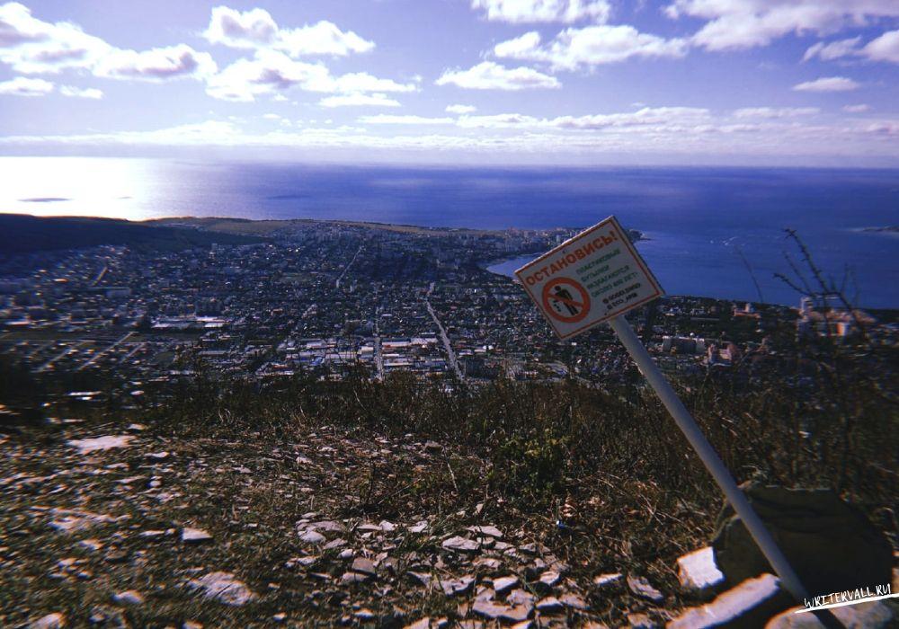 Маркотхский хребет - предупреждение